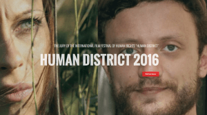 HumanDistrict2016